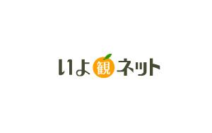 愛媛県内の観光情報サイト