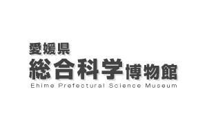 総合科学博物館