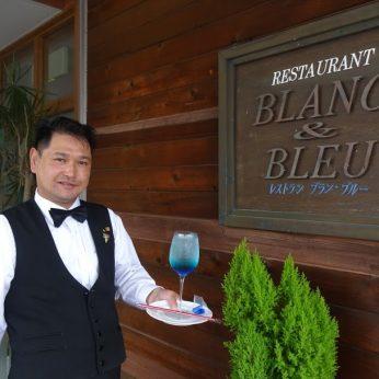 海の見えるレストランで「令和ブルー」を