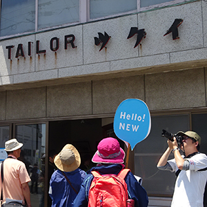 ニイハマ写真部 『まち歩き撮影会』 〜登り道周辺〜 振り返り④