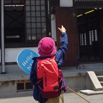ニイハマ写真部 『まち歩き撮影会』 〜登り道周辺〜 振り返り⑥