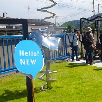 ニイハマ写真部 『まち歩き撮影会』 〜多喜浜周辺〜 振り返り⑦