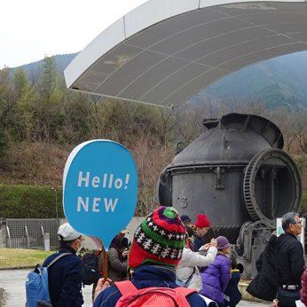 ニイハマ写真部『まち歩き撮影会』〜愛媛県総合科学博物館〜(屋外展示④)