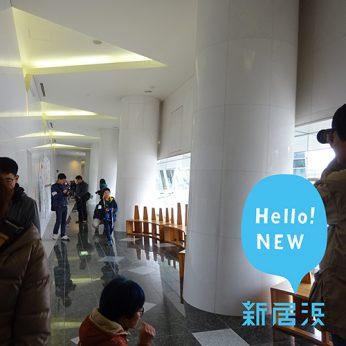 ニイハマ写真部『まち歩き撮影会』〜愛媛県総合科学博物館〜(◯△□)