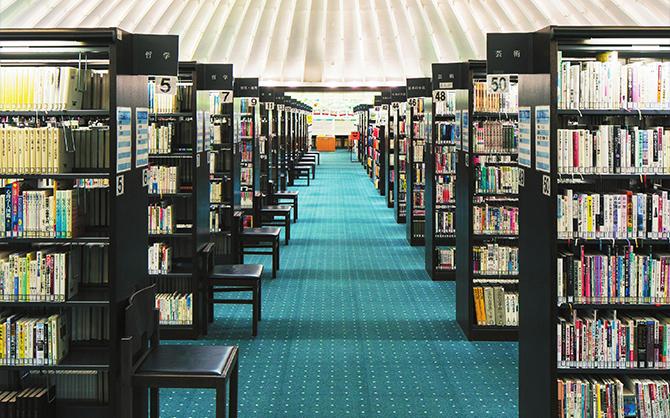 別子銅山記念図書館