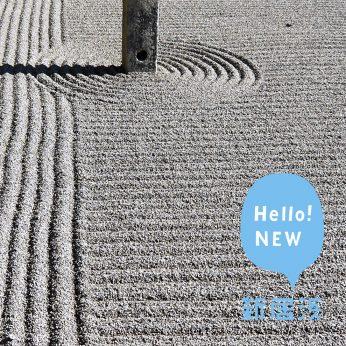 ニイハマ写真部『オンラインまち歩き撮影会』上原〜山根(瑞應寺②)