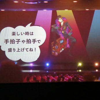 オタクlife in 新居浜Ⅱ ライブビューイングへ行こう