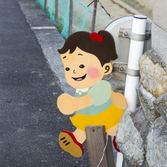 ニイハマ写真部『まち歩き撮影会』〜垣生地区〜(太子堂)