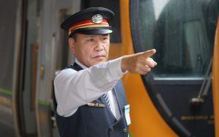 JR新居浜駅 駅長 大石 健二 おおいし けんじさん